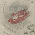 Ubagabi -- Fiery ghost of old woman encountered along the Hozu River in Kyoto